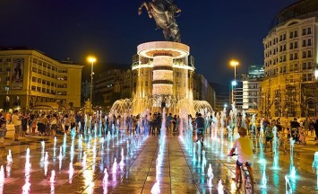 VISIT MACEDONIA (7 DAYS)
